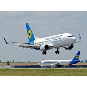 Авиакомпания МАУ объявила новые направления по 15 маршрутам Турции и Египта