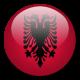 Всё о стране Албания