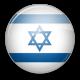 Всё о стране Израиль