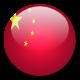 Всё о стране Китай