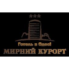 Одесса из Харькова. Отель Мирный курорт 3*