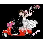 Свадебное путешествие - медовый месяц