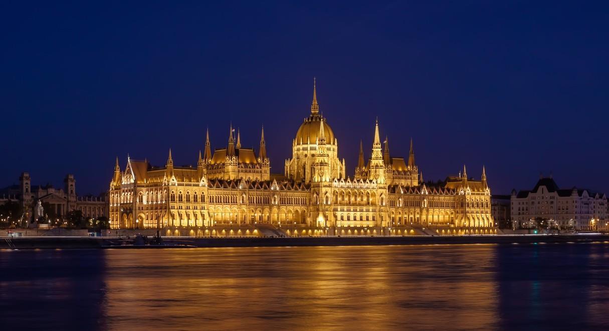 Все о стране Венгрия - полное описание - Авантаж-тревел