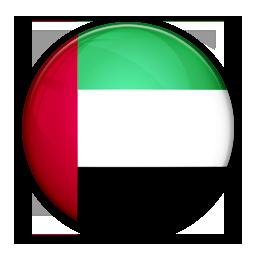 Полное описание Объединенных Арабских Эмират - курортные зоны и регионы, места отдыха, отели, пляжи, климат, фото, экскурсии