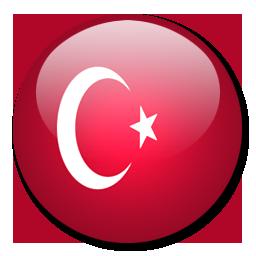 Описание туристических регионов Турции - Авантаж-тревел